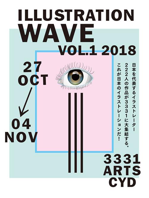 wave_main500