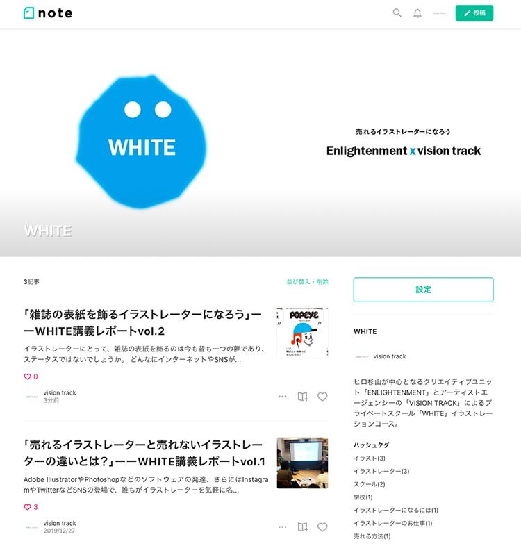 white_note